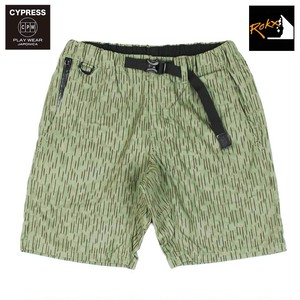 "CYPRESS ""SYRMA"" PLAY SHORT PANTS / RAIN DROP CAMO"