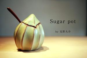 シュガーポット【陶器/奈良/見野大介】