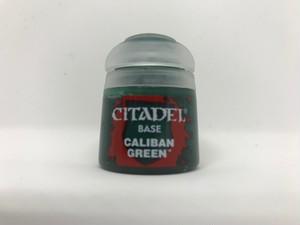 BASE:CALIBAN GREEN シタデルカラー ベース