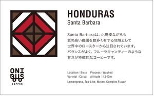 HONDURAS Santa Barbara 100g(ONIBUS COFFEE)