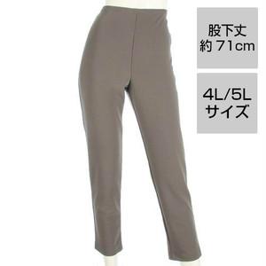【ジョワイユ】【ピタッツ】インレック 裾スリム 股下丈約71cm ■カラー:モカグレー(スリムタイプ4L・5Lサイズ) P-IN-23