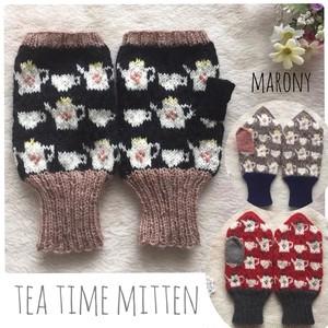 155【ティータイムのミトン(レディース)】北欧柄 あったか 毛糸 手編み