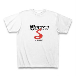 『楽SHOWシルカーズ』オリジナルTシャツ sfs4 ユニセックス/ホワイト