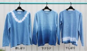 あまべ藍染 長袖丸首Tシャツ
