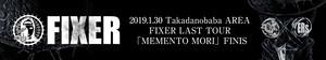 FIXER / ERsマフラータオル
