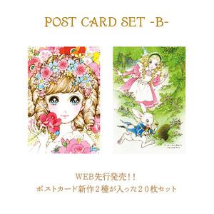 BNTM3-WPCS-B ポストカードセット(Bセット)