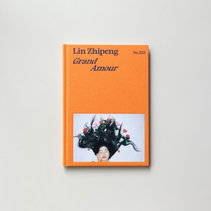 (First edition) Grand Amour by Lin Zhipeng aka No.223