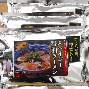 Eセット(ラーメン30食)