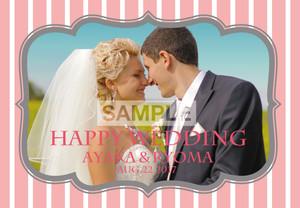 ご結婚祝い用ポスター_3 ストライプ柄 横長 3色バリエーション A1サイズ