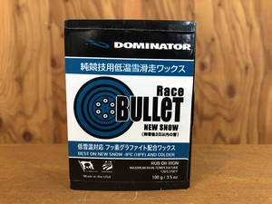 RACE BULLET(NEW SNOW )100g