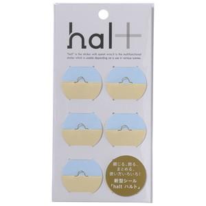 hal+(ハルト)ライト「ブルー+イエロー」