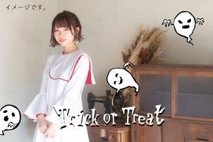 わかの オコトバハロウィン(solo:サイン・お言葉入り)