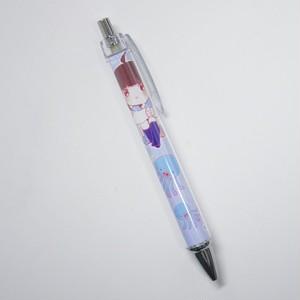 星空のうにちゃんボールペン