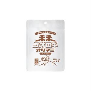 未来コオロギオツマミ No.03 カレー