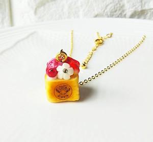 【CHITTO】no.a0110200  ミニハニートーストネックレス(イチゴ)
