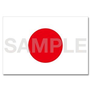 世界の国旗ポストカード <アジア> 日本 Flags of the world POST CARD <Asia> Japan