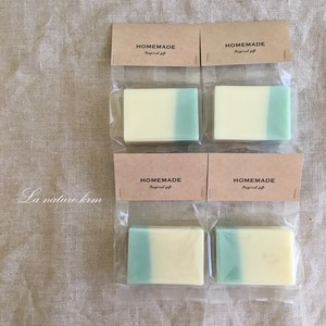 *送料無料*wanco's soap ~plain blue&white~