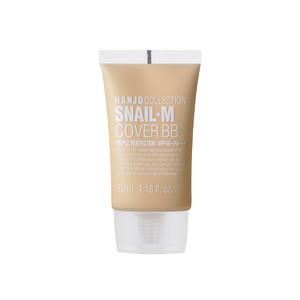 【即納】【マルチカバーBBクリーム】HANJO  SPF50/PA+++ 日焼け対策バッチリ ツボクサエキス含有 強力UVカットでしわケア・美白効果までプラス