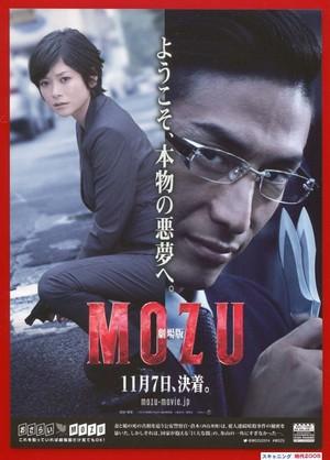 (3) MOZU