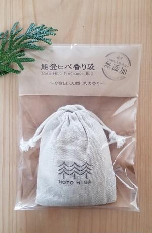 能登ヒバ香り袋