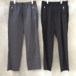 "KIIT  ""strong twist twill easy relax pants"""