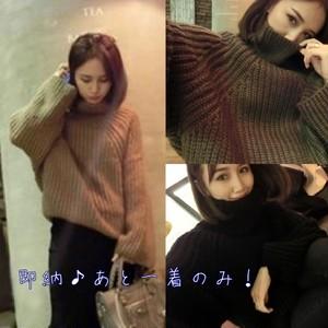 現品限り・ゆるっとざっくり♡女の子コーデ☆トップス ニット セーター