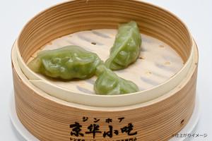翡翠海老蒸し餃子(10個入/袋)