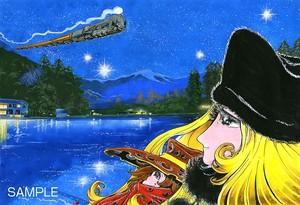 松本零士『我が心の故郷 湯布院−金鱗湖−』版画