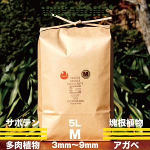 GREAT MIX CULTURE SOIL 【MEDIUM】5L 3mm-9mm サボテン、多肉植物、コーデックス、パキプス、ホリダス、エケベリア、ハオルチア、ユーフォルビア、アガベを対象とした国産プレミアム培養土
