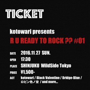 チケット 2016.11.27 - R U READY TO ROCK??