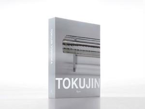 Rizzoli 「TOKUJIN YOSHIOKA」 英語版