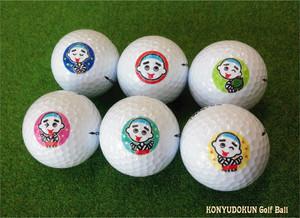 こにゅうどうくんゴルフボール(12個セット)