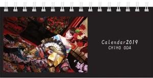 【70%OFF】★2019年オリジナル卓上カレンダー★2500円→750円