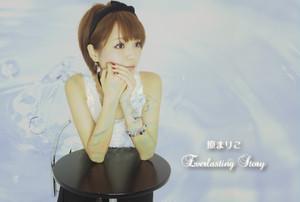 Everlasting Story / 原まりこ