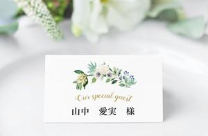席札 85円~/部 【ホワイトローズ】│結婚式 ウェディング