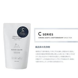 木村石鹸 Cseries 風呂床の洗浄剤