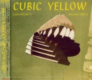 CD『ルイージ・アルケッティ/キュービック・イエロー』+U.F.O.CLUBオリジナル缶バッジ1個&ステッカー5種 CAPTAIN TRIP RECORDS x U.F.O.CLUBコラボセット