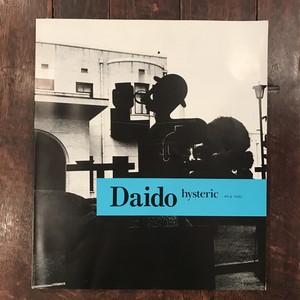 Daido hysteric no.4 1993 / 森山大道