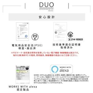 E26 エジソンバルブ LED スマート DUO スパイラル(Wi-Fi電球)