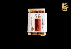 秋鮭重ね巻ハーフ×4【常温】