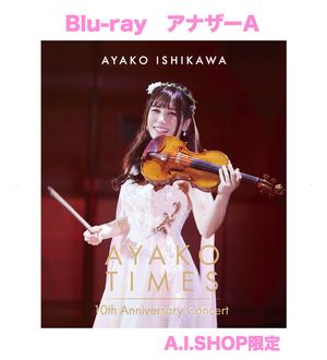 Blu-ray「石川綾子 AYAKO TIMES 10th Anniversary Concert」アナザーA