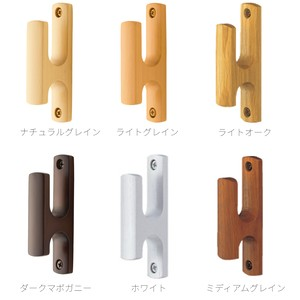 ふさかけウッディA|日本製|トーソー