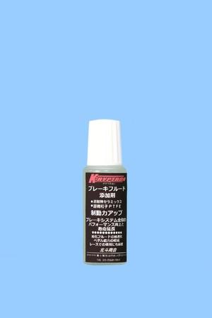 クリプトロン 超濃縮ブレーキフルード添加剤