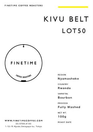 KIVU BELT Lot50