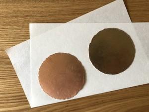 Bnei Coffee 鎚目コースター2枚セット(無垢銅・錫色)