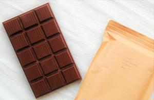ブロックチョコレート(1kg) [cacao70%]
