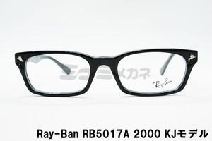 降谷建志さん着用モデルRay-Ban(レイバン) RB5017A 2000 KJモデル スクエア