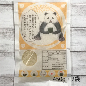 お米 おすすめ 通販 後払い 送料無料 白米6合(900g) 萌え米袋 商品名:悪いこと言うパンダ 作:こさつね