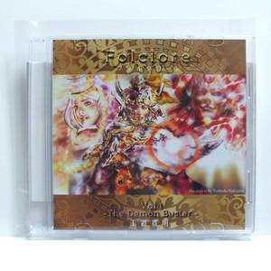 CD-Rパッケージ版「Folclore(フォルクローレ) Vol.1 -The Demon Buster-」