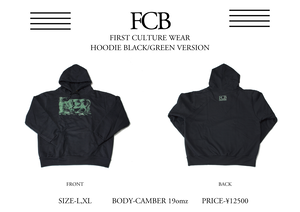 FIRST CULTURE WEAR Hoodie Black/Green